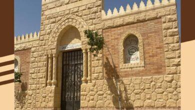 مقابر القاهرة الجديدة التجمع الخامس